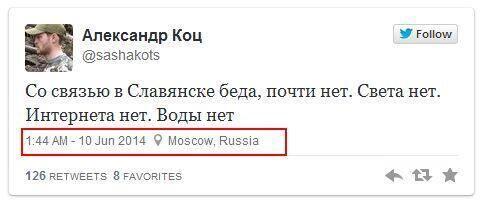 """В соцсетях сообщают о возобновлении обстрелов под Славянском: """"Стреляет не Нацгвардия! Бьют из города!"""" - Цензор.НЕТ 7389"""