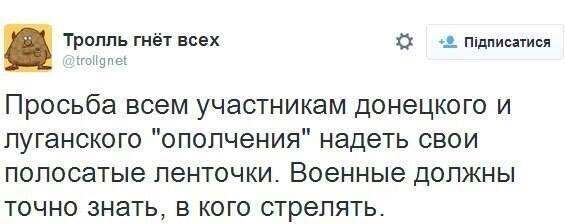 Обстановка в Донецке напряженная: в районе аэропорта ночью стреляли, - горсовет - Цензор.НЕТ 8519