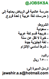 ����� ���� �������� ������ 15-8-1435-����� Bpw4IwOCQAAa54a.png: