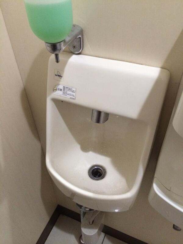 小型のトイレがあったからチンチン近付けたらチン先が全自動で洗われた。最近のトイレはハイテクだな。 http://t.co/GiaeBLOBli