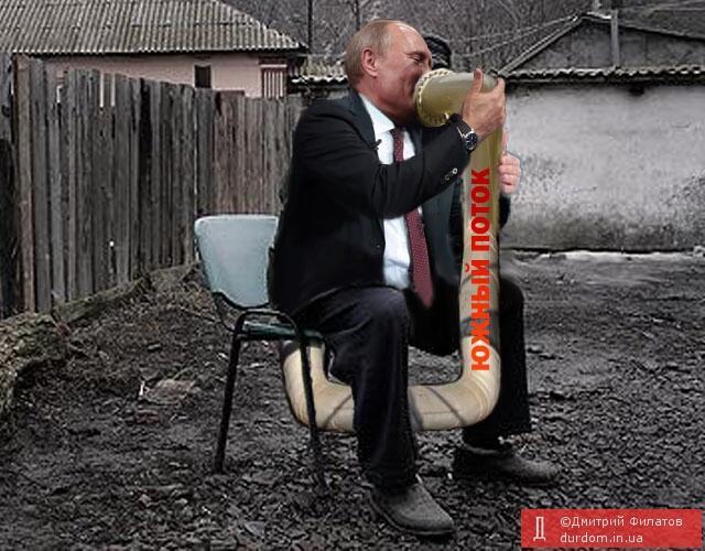 """Путин уверен, что от российского газа никто добровольно не откажется: """"Интерес общепланетарный"""" - Цензор.НЕТ 9995"""