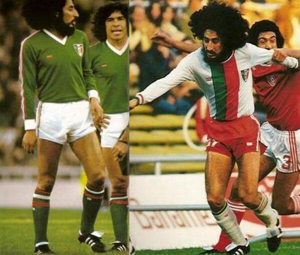 Mexico World Cup Kits, 1978