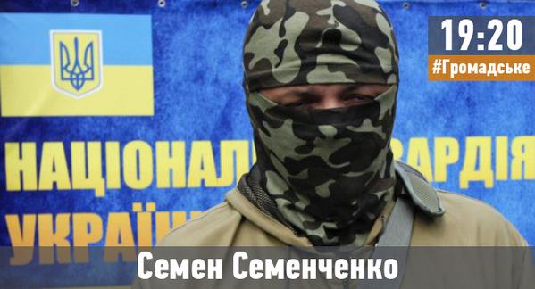 Силовики окружили Донецк блокпостами - Цензор.НЕТ 8530