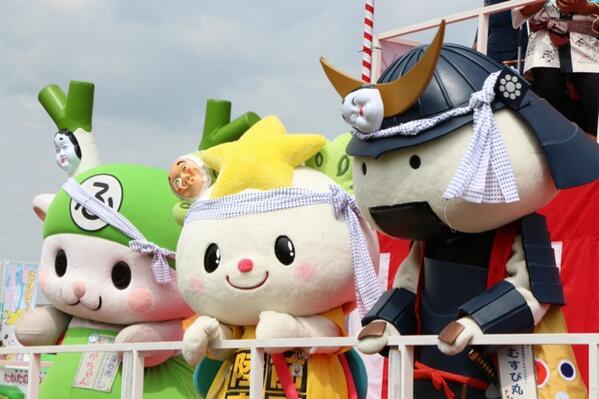 #めんこいむっす祭 http://t.co/6E6nVwPqtt