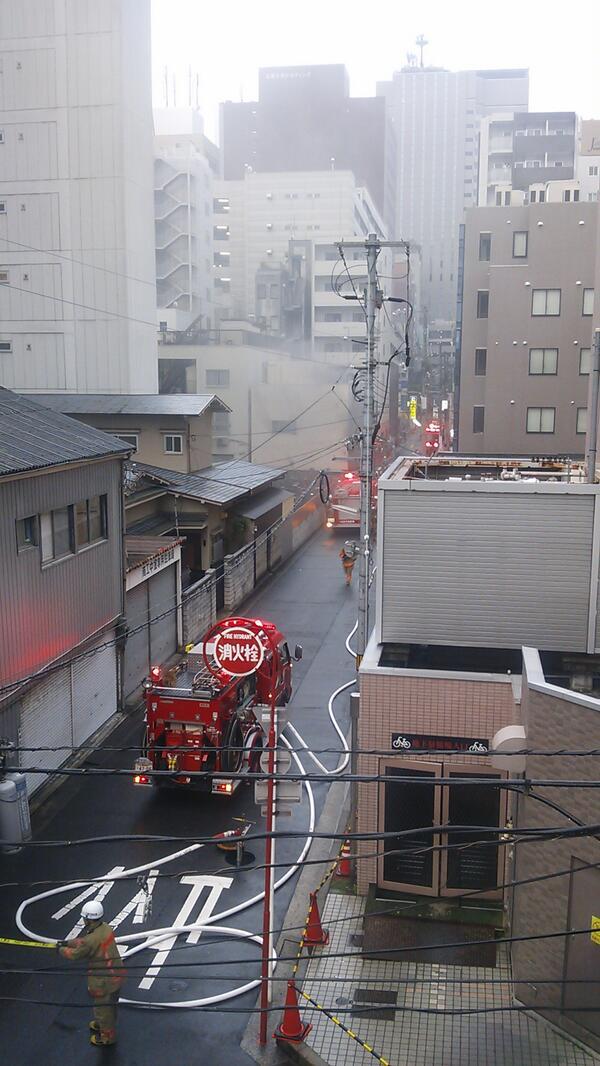 店の目の前で火事起きてる。住宅やオフィス密集地やから延焼が怖い。煙が店の方までかなり来てるし…消防士さん頑張ってください。 pic.twitter.com/jETPtB0Mji