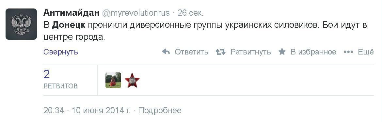 Гриценко говорит, что с Порошенко не встречался, и президент ему пост министра обороны не предлагал - Цензор.НЕТ 1142