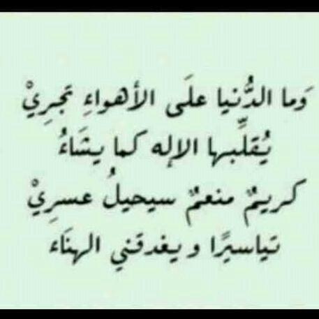 دعاء لابي المتوفي On Twitter Http T Co Himk7gqsua