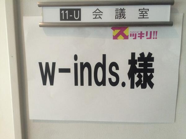 w-inds.「スッキリ」生歌唱、9:50頃。 http://t.co/OxJSmfXn3Z
