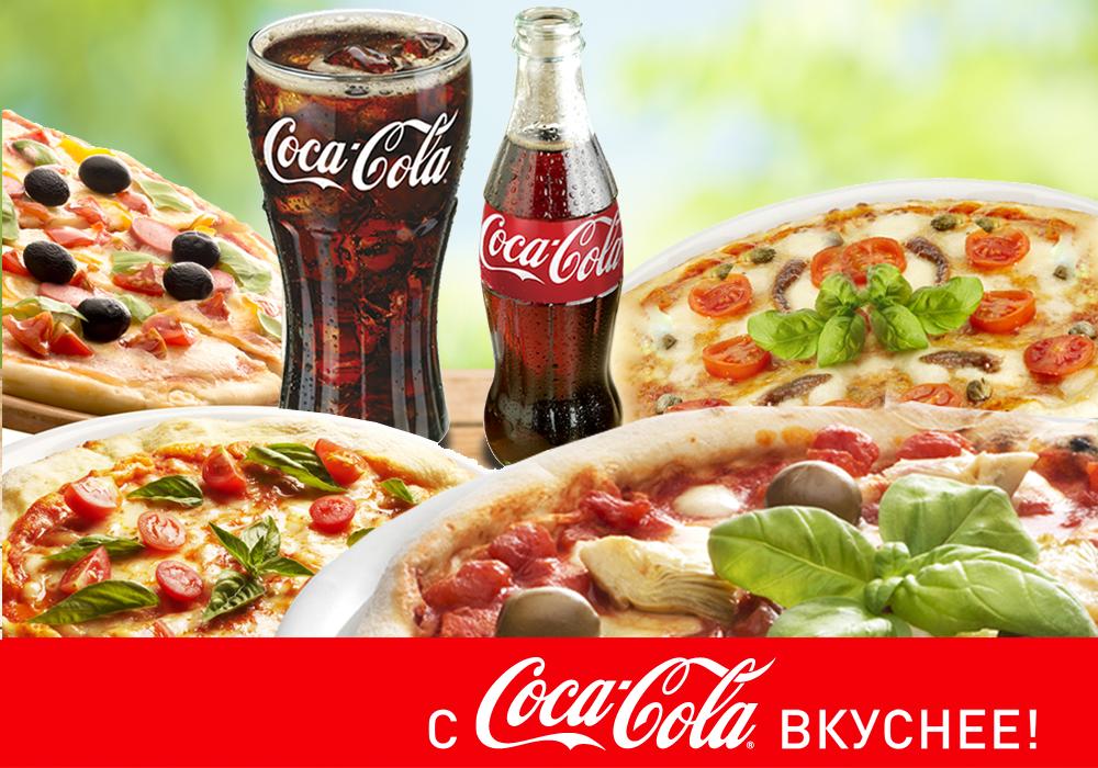 боня картинки пицца и кола прикольные компонентам