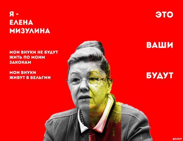 Из фракции ПР в Одесском горсовете вышли 17 депутатов - Цензор.НЕТ 8856