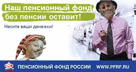 Из фракции ПР в Одесском горсовете вышли 17 депутатов - Цензор.НЕТ 4285