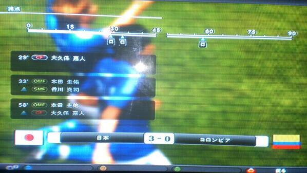 自分たちのサッカーができました。課題はありません。 http://t.co/Xr0xyRC0Ue