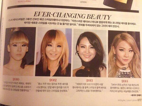 The Baddest Gzb On Twitter Instyle Cl Various Hairstyle I Like