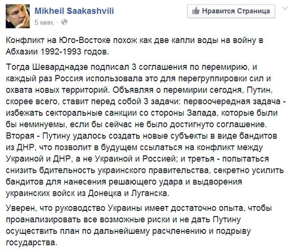 На всем харьковском участке будут укреплять границу, - председатель ОГА - Цензор.НЕТ 4302
