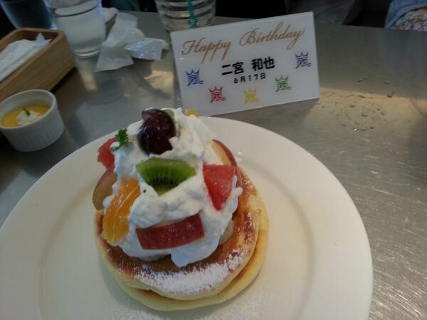 おはようございます!本日6/24(火)は定休日です。嵐ファンのみなさん!先週ニノの誕生日でしたね♪ファンの方がプレートを持参されていたので思わず撮らせていただきました(^―^)ニノハッピーバースデー☆これからもがんばってくださいね! http://t.co/vyEJeeX3jb
