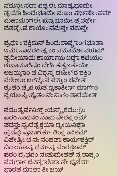 Kiran Kumar S on Twitter: