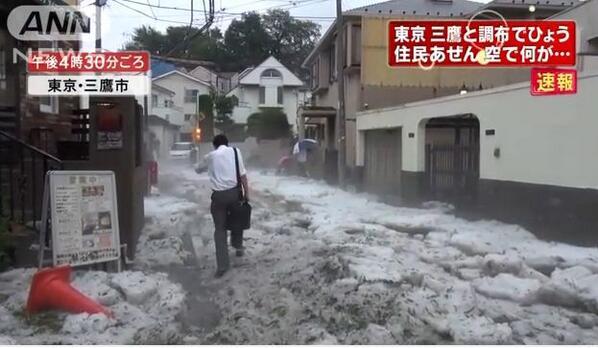 まるで雪…東京・三鷹でひょう積もるnews.tv-asahi.co.jp/news_society/a… pic.twitter.com/0MbXp3aWN6