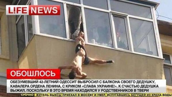В СНБО не говорят, кого представляет Медведчук на трехсторонних переговорах: Он - не украинская сторона - Цензор.НЕТ 1756