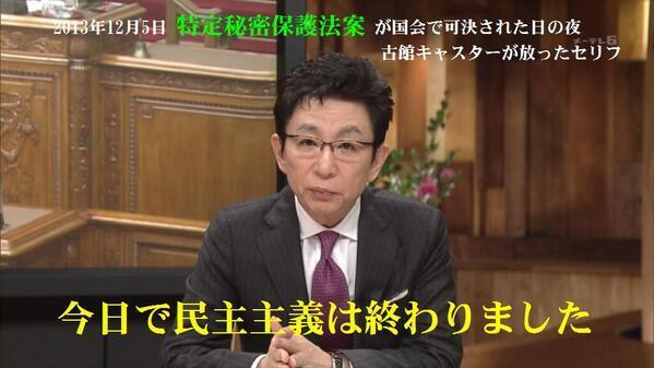 関西新聞(ふうたんなべ) on Tw...