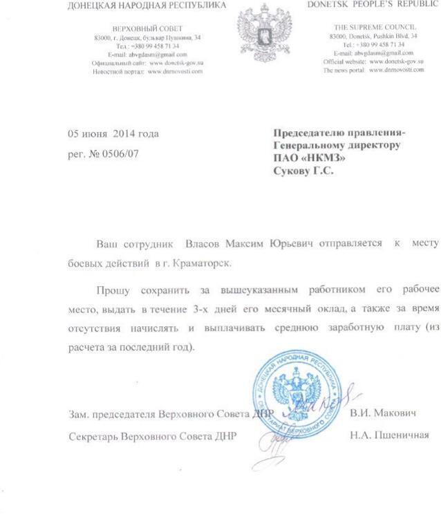Террористы обстреляли из минометов блокпосты украинских военнослужащих под Славянском: двое раненых - Цензор.НЕТ 1578
