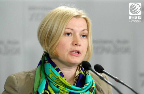 Бахтеева: Верю, что в течении месяца-двух произойдет разоружение и Донбасс вернется к нормальной жизни - Цензор.НЕТ 1616