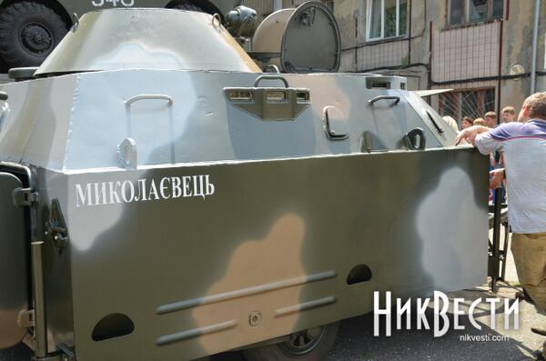Украинские пограничники задержали двух диверсантов из РФ - Цензор.НЕТ 5706