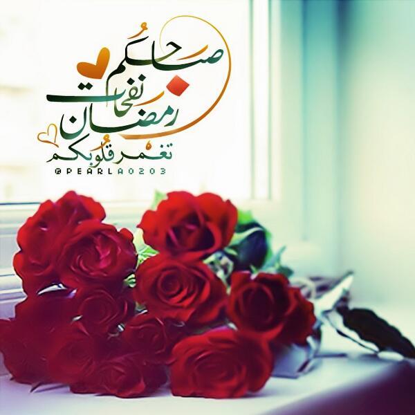 اقترب شهر رمضان شهر الخير | تصاميم