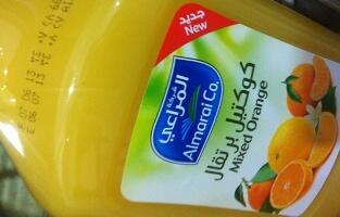 Almarai المراعي Tren Twitter Fahadxalmarri تنتج المراعي 3 أنواع من عصائر البرتقال هي عصير البرتقال مع اللب وعصير البرتقال الفاخر بريميوم وعصير كوكتيل البرتقال