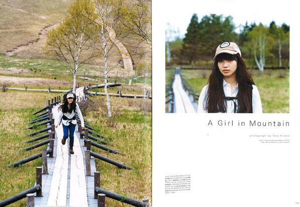 【Hutte vol.12 大人の山服特集は本日発売!】巻頭グラビアは平野太呂さんが撮る、山の小松菜奈ちゃん。菜奈ちゃんはあさって27日に初主演映画「渇き。」が公開予定。「こんな女の子が山にいたらイイナ…」。そんな妄想を実現しました! http://t.co/EsIkJhrTqO