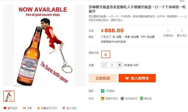 Luis Suárez bottle openers selling on taobao starting ~US$140. So worth it. http://t.co/C2bgfo9li0