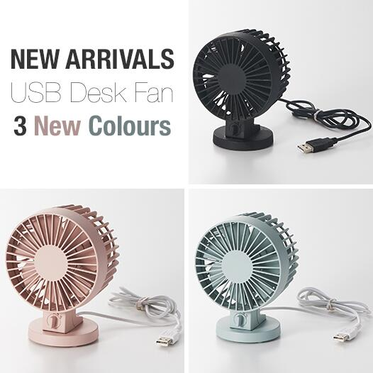 Muji Uk On Twitter S Usb Desk Fans Are Now Available In Three New Colours Black Blue And Pink Http T Co Xe6b1ahzba Onibq49q8a