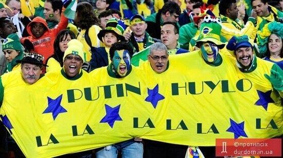 Федерация футбола обратилась к фанатам с просьбой соблюдать достойное поведение на матчах сборной Украины в Одессе и Харькове - Цензор.НЕТ 9899
