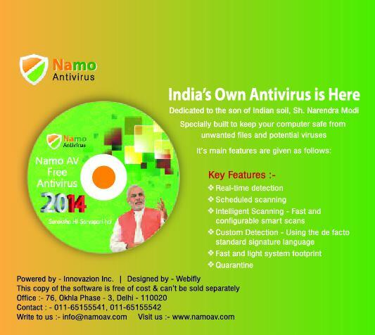 namo av antivirus free download