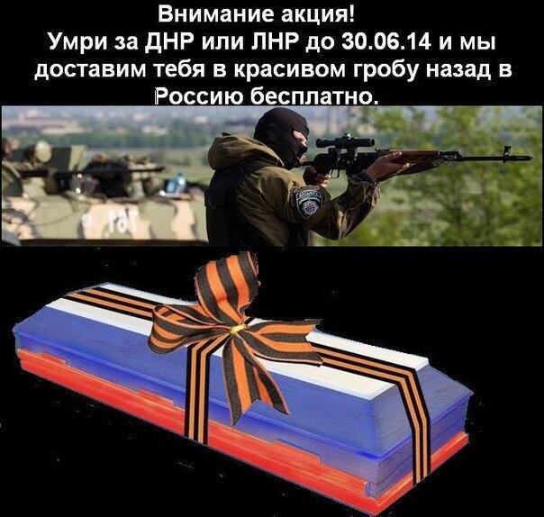 В Херсоне задержали партию российской военной амуниции из Крыма - Цензор.НЕТ 2686