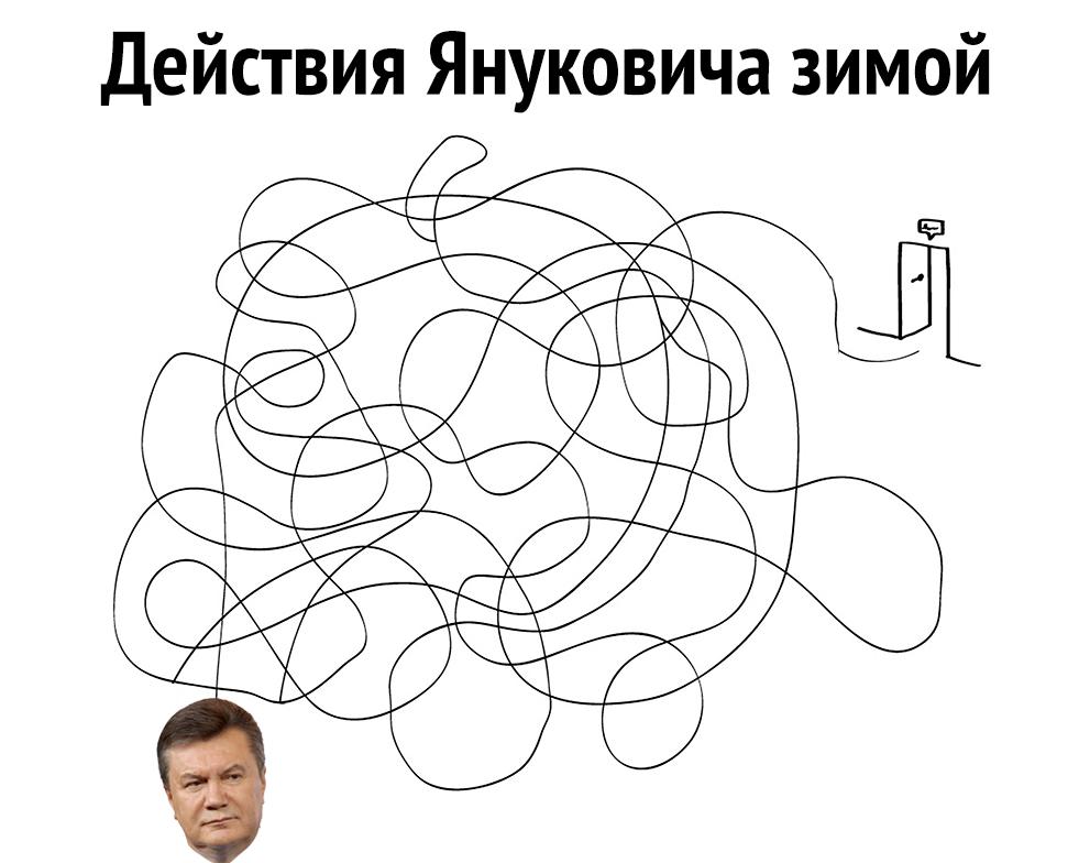 Янукович и компания подали 11 исков в Европейский суд, требуя отмены санкций, но на рассмотрение уйдет не менее двух лет - Цензор.НЕТ 6471