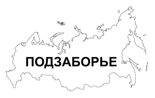 Президент Франции выразил соболезнования Украине - Цензор.НЕТ 1191