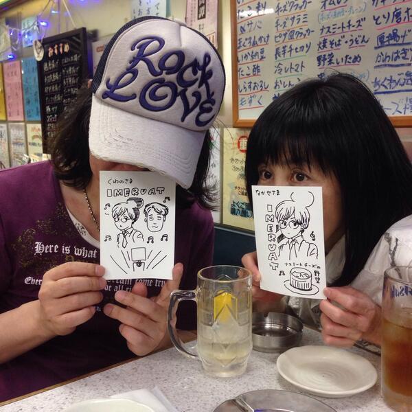 """Mina on Twitter: """"本日サプライ..."""