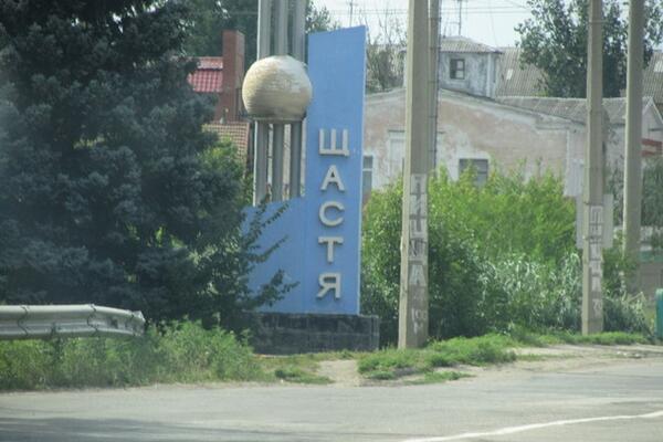 луганский горсовет