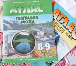 атлас география россии природа население хозяйство 8 9 класс сферы