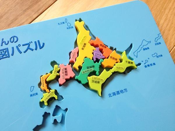 北海道がマジでデカ過ぎる