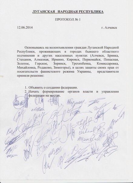 Кличко обратился в ГПУ и МВД с просьбой проверить факты относительно Ярошенко и Ищенко - Цензор.НЕТ 5909
