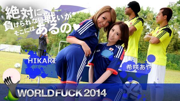 日本今天的表現,還不如派這兩個替補上場!(怒) http://t.co/tK5sxCQyYU