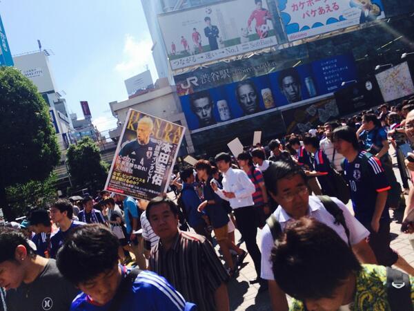 【悲報】 案の定渋谷にサポーターが大集結中