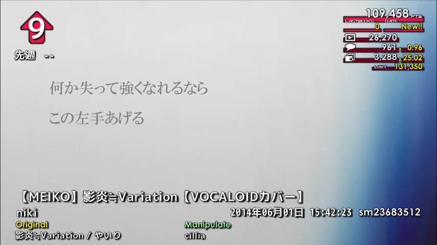 週刊VOCALOIDとUTAUランキング #349・291 [Vocaloid Weekly Rank #349] BqJJHRUCUAAQr0b