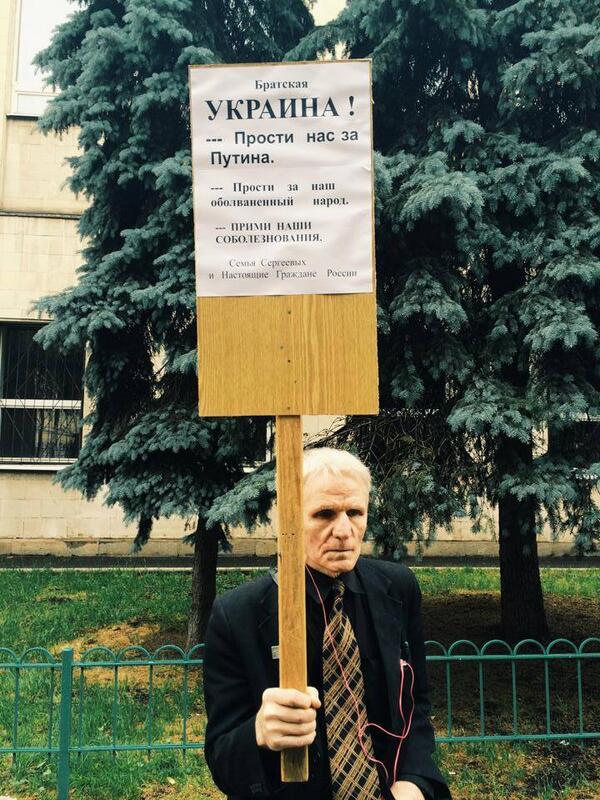 В ОБСЕ поддержали инициативу совместной украинско-российской миссии правозащитников - Цензор.НЕТ 8384