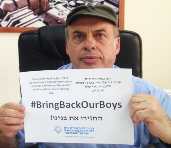 On behalf of the entire Jewish Agency family around the world, Chairman Natan Sharansky says #BringBackOurBoys. http://t.co/GzvdMu0R4w
