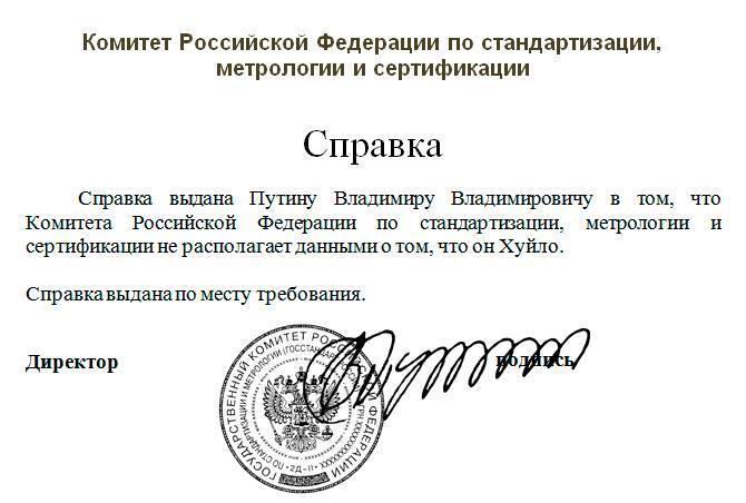 Меджлис выразил соболезнования в связи с гибелью украинских военнослужащих - Цензор.НЕТ 5028