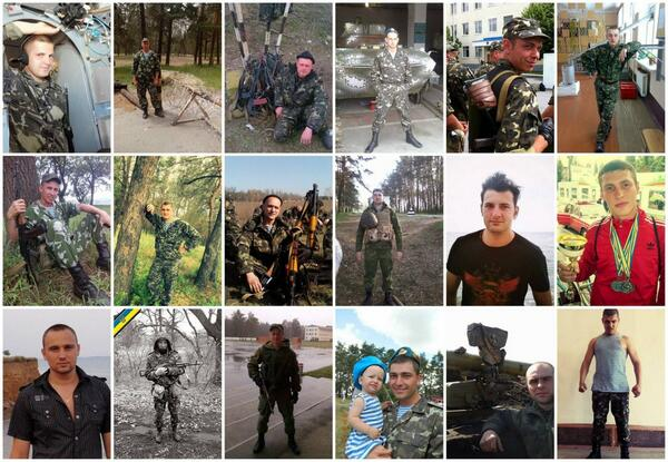 В Запорожье прошел поминальный митинг по погибшим в Луганске и Мариуполе землякам - Цензор.НЕТ 9134
