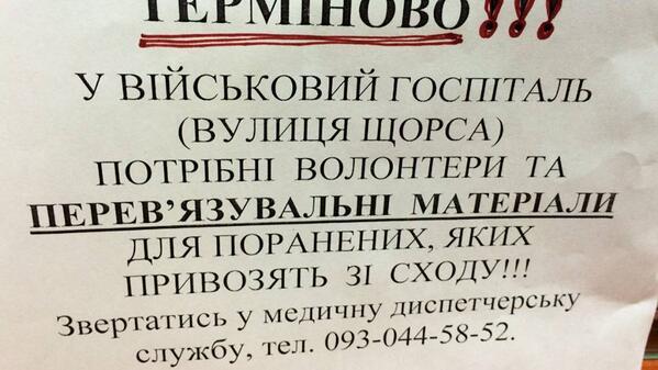 Кличко предложил чиновникам, не готовым к переменам, писать заявления об увольнении - Цензор.НЕТ 4690