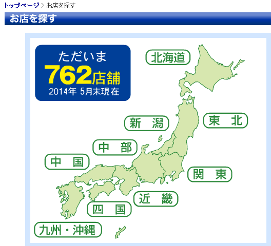 新潟は何地方に属するかでしばしば議論が起こりますが、ここでHARD OFFさんの分類を見てみましょう。 pic.twitter.com/YvxDy7MW6u